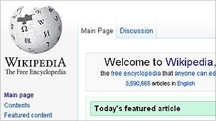 Wikipedia screen grab