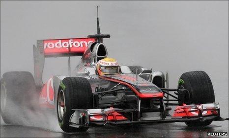 McLaren car in the rain