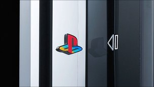 Close-up of PS3, Sony