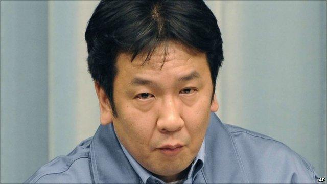 Japan's Chief Cabinet Secretary, Yukio Edano