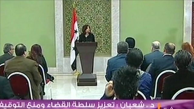 Journalists at news conference in Damascus