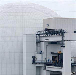 File image of a nuclear power plant, Germany (Image: AFP)