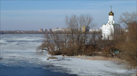 Monastery Island, Dnipropetrovsk
