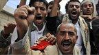 Supporters of Yemeni President Ali Abdullah Saleh in Sanaa (25 March 2011)