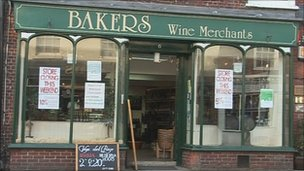 Bakers Wine Merchants