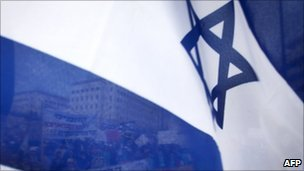 Israeli flags (file)