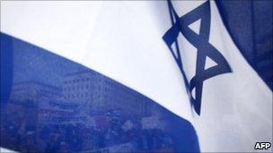 Israeli flags (file)