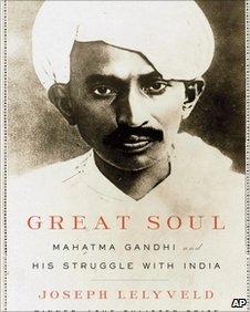 Front cover of Joseph Lelyveld's book about Mahatma Gandhi