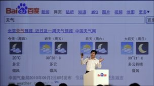 Baidu&#039;s chairman introduces the company&#039;s search engine 