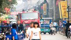 The Follow That Fire Engine in China. Copyright of followthatfireengine.com