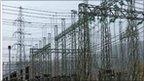 Abuja power station