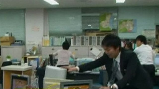 Earthquake hits Japan office building