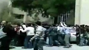 Still image of protest at Damascus University (YouTube video)