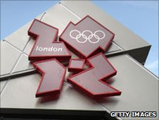 Logo for the 2012 London Olympics