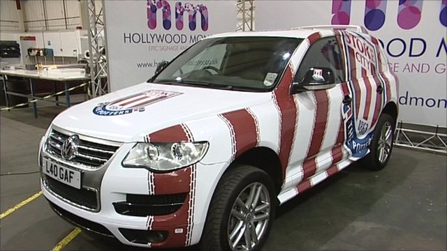 The car after the Stoke City makeover
