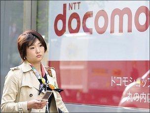 NTT Docomo sign