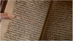 14th Century Syrian Arabian Nights manuscript (from National Library in Paris)