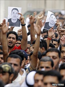 Anti-government protesters at funeral of protester Ali Isa al-Saqer in Manama