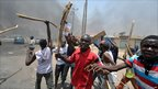 People protest against the apparent presidential election result in Nigeria's northern city of Kano (18 April 2011)