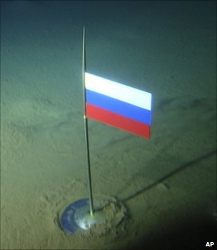 Russian flag on the seabed at the North Pole (Image: AP)