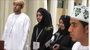 Omani students