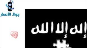 Logo, Jihadica