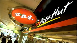 Pizza Hut outlet in Beijing