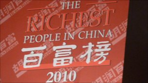 The launch of the 2010 Richest People in China list