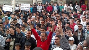 Protest in Baniyas north-east Syria on 19 April 2011