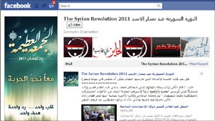 Facebook page of &#039;Syrian Revolution 2011&#039;