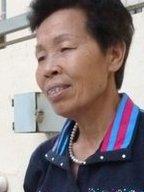 Lau Yuk Na