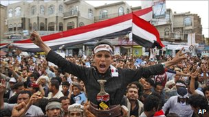 A Yemeni boy during a demonstration demanding the resignation of President Saleh, in Sanaa, Yemen, 26 April, 2011