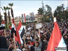 Photo thought to be of protesters in in Dogma town, Syria