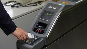 ANA NFC ticket reader