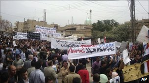 Witness photograph of protest in northeastern town of Qamishli, Syria - 29 April 2011