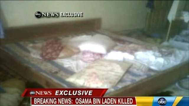 Interior of Osama Bin Laden's compound