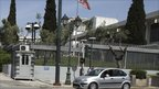US embassy in Athens, Greece