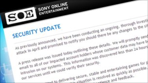 A screenshot of Sony apology