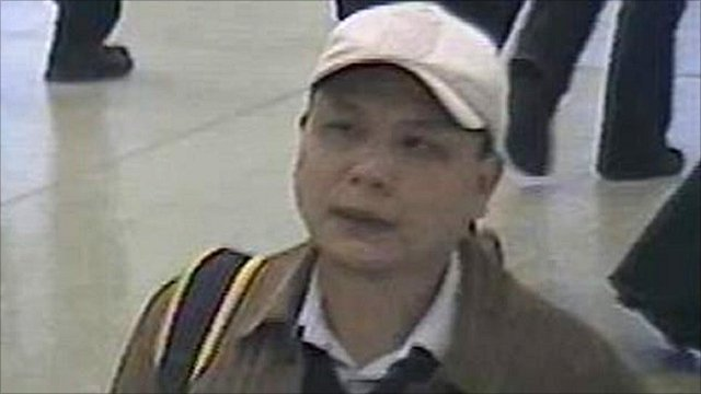 CCTV image of Anxiang Du
