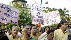 File photo of Bangladeshi Hindus protesting against rape in 2001