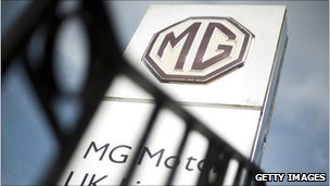 The MG Rover car factory sign is pictured in Longbridge, Birmingham
