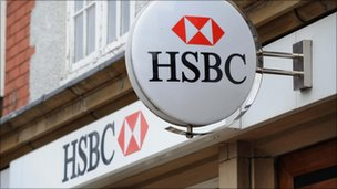 HSBC branch