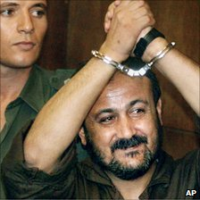 Marwan Barghouti appears in Tel Aviv District Court, 2002