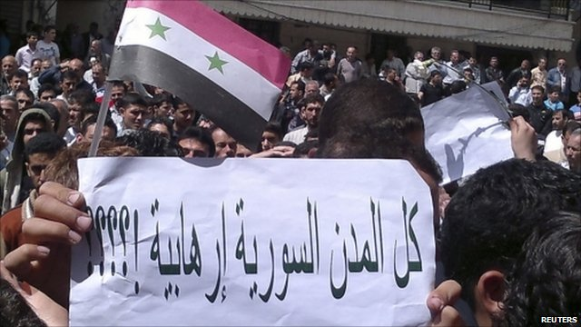 Protesters in the Syrian city of Baniyas, 7 May 2011