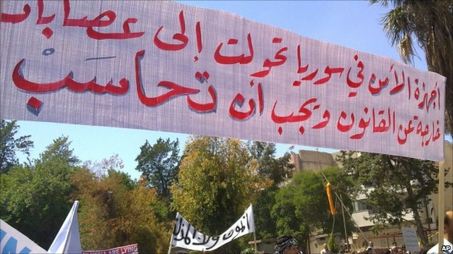 Banners at an anti-government demonstration in the Syrian city of Homs, 6 May 2011