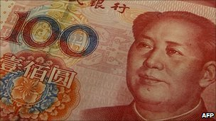 Yuan note