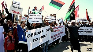Anti-Gaddafi protest in Benghazi - file pic