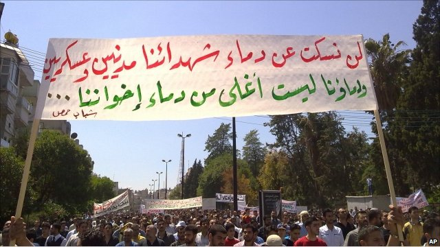 Anti-government rally in Homs, 6 May 2011
