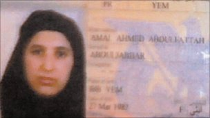 A grab of a passport picture purporting to show Osama Bin Laden's youngest wife