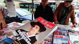 Bob Dylan on the front of a Chinese magazine
